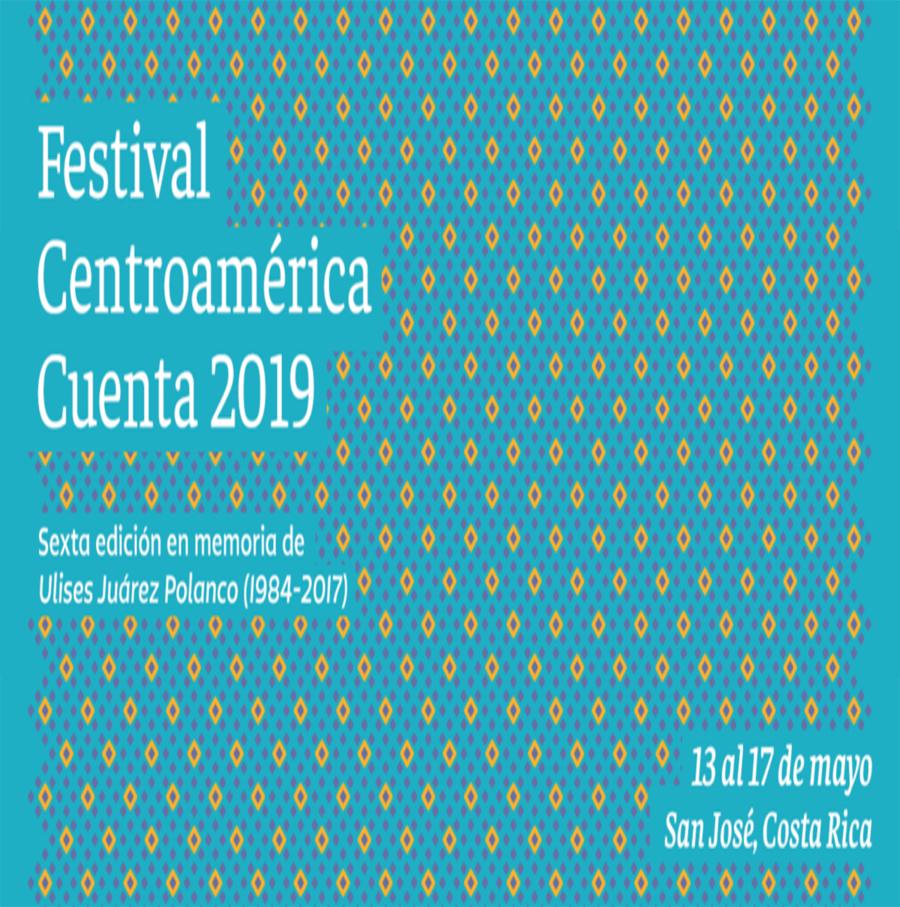 Centroamérica Cuenta 2019 2